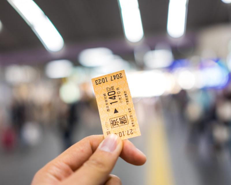 Abu Dhabi – Tickets